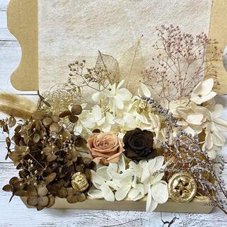 プリザーブドフラワー薔薇2輪★ビターショコラとカフェオレ 花材詰め合わせ(プリザーブドフラワー)