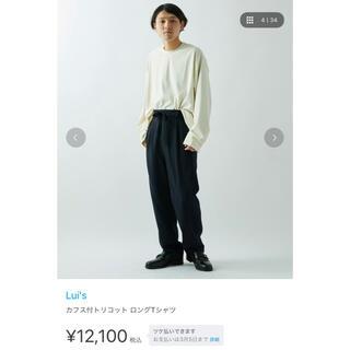 ステュディオス(STUDIOUS)の即完売品 新作 Lui's ロンT(Tシャツ/カットソー(七分/長袖))