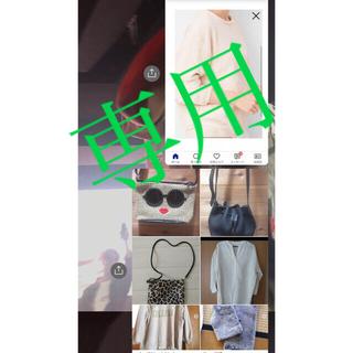 ダブルクローゼット(w closet)の2月購入予定 取り置き(トレーナー/スウェット)
