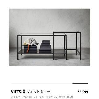 イケア(IKEA)の【 引き取り限定 】IKEA イケア ヴィットショー ガラステーブル(ローテーブル)