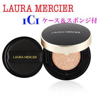 laura mercier - LAURA MERCIER クッション ファンデ  1C1 Shell