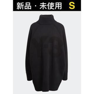 ワイスリー(Y-3)の新作 Y-3 ワイスリー ニット セーター ハイネック Sサイズ GK4409(ニット/セーター)
