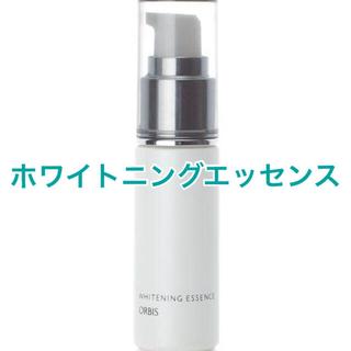 ORBIS - ORBIS☆ホワイトニングエッセンス 本体(ボトル)28ml