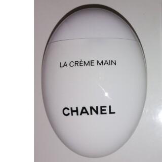 シャネル(CHANEL)のCHANEL ラクレームマン ハンドクリーム(ハンドクリーム)