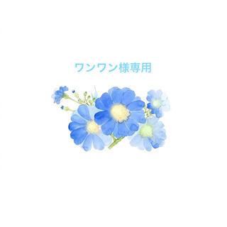 ワンワン様専用 カサブランカ/MAY BLK(ハット)