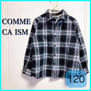 コムサイズム(COMME CA ISM)のCOMME CA ISMコムサイズム チェック柄シャツ 120 モノトーン(ブラウス)