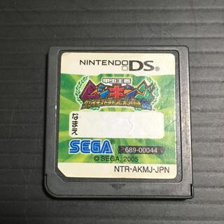 ニンテンドーDS(ニンテンドーDS)の3DSでも遊べます❗️甲虫王者ムシキング グレイテストチャンピオンへの道 DS(携帯用ゲームソフト)