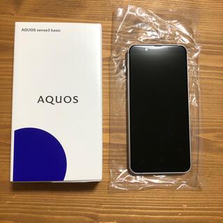 アクオス(AQUOS)のAQUOS sense3 basic シルバーSIMフリーau 未使用値下げ中(スマートフォン本体)
