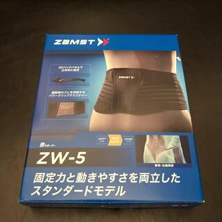 ザムスト(ZAMST)の新品同様 未使用に近い ザムスト ZW-5 S 腰サポーター(トレーニング用品)
