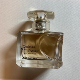 イヴロシェ(Yves Rocher)のYves Rocher イヴ ロシェ オードパルファム 30ml 香水(香水(女性用))