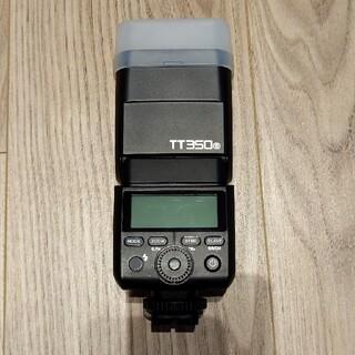 ソニー(SONY)のGODOX スピードライトTT350S(ストロボ/照明)