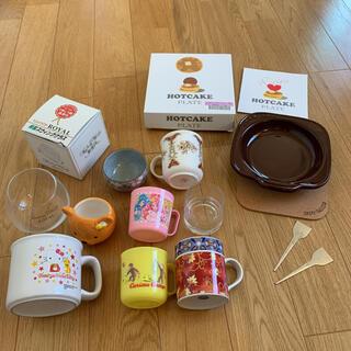 グラス コップ 調理器具まとめ売り【新品未使用品】(グラス/カップ)
