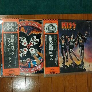 KISS キッス レコード 2枚 70年代 まとめ売り!(ポップス/ロック(洋楽))