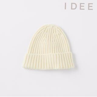 イデー(IDEE)のIDEE   POOL いろいろの服 ノルマンディーニットキャップ  アイボリー(ニット帽/ビーニー)