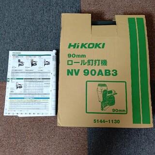 ヒタチ(日立)の日立/HiKOKI/ロール釘打機  NV90AB3  常圧(その他)