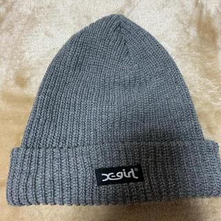 エックスガール(X-girl)の売り切り価格。X-girl グレーニット帽(ニット帽/ビーニー)