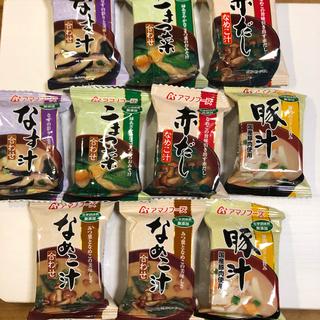 アサヒ - アマノフーズ フリーズドライ みそ汁10個セット