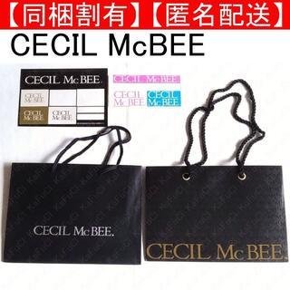 セシルマクビー(CECIL McBEE)のCECIL McBEE セシルマクビー 黒 ロゴ ショップ紙袋 シールステッカー(ショップ袋)