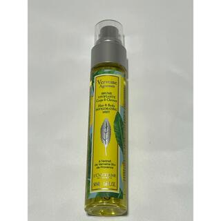L'OCCITANE - 新品未使用■ロクシタン ヴァーベナ ボディー&ヘアーミスト ボディー用化粧水