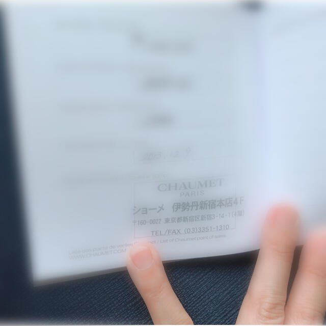 CHAUMET(ショーメ)のリアン・ドゥ・ショーメ ハート ダイヤ ピアス K18PG レディースのアクセサリー(ピアス)の商品写真