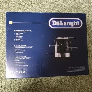 デロンギ(DeLonghi)のほたて様専用(調理機器)