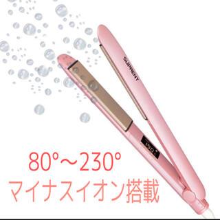 ⭐マイナスイオンで艶髪に⭐ストレートアイロン 80℃~230℃ 5段階温度調節(ヘアアイロン)