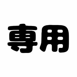【vivienne様専用】ウィッグ①ダークブラウン+ウィッグ②ダークブラウン(ショートストレート)