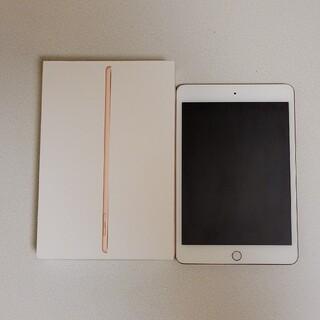 アイパッド(iPad)の【ほぼ新品】Apple iPad mini5 64GB WiFi ゴールド(タブレット)