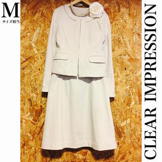 クリアインプレッション(CLEAR IMPRESSION)のCLEAR IMPRESSION ノーカラージャケット セットアップ ベージュ(スーツ)
