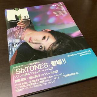 Vol.25 Mgirl 2019-2020AW表紙:新木優子 SixTONES