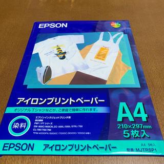 エプソン(EPSON)のEPSON  アイロンプリントペーパー(その他)
