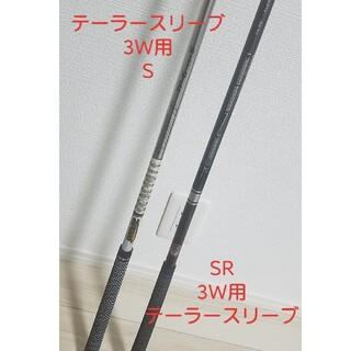 グラファイトデザイン(Graphite Design)のTP-6S テーラースリーブ付き (クラブ)