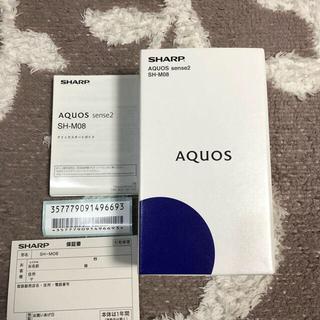 アクオス(AQUOS)のAQUOS sense2 SH-M08 32GB simフリー(スマートフォン本体)