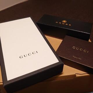 Gucci - ★GUCCI ★CROSS【空箱】