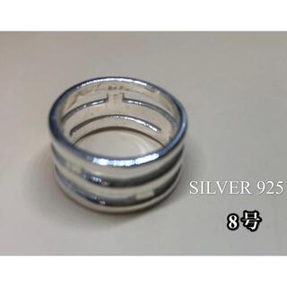 シルバー925リング三段スターリング平打ちプレーン三連SILVER925銀指輪(リング(指輪))