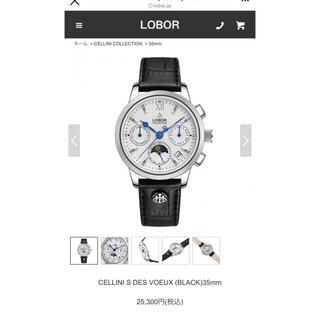 ダニエルウェリントン(Daniel Wellington)のlobor 腕時計(腕時計(アナログ))
