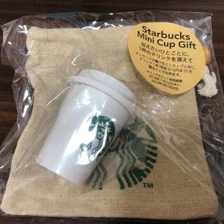 スターバックスコーヒー(Starbucks Coffee)のスターバックス ホリデー2018  ミニカップと巾着袋(小物入れ)