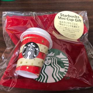スターバックスコーヒー(Starbucks Coffee)のスターバックス ホリデー2020ミニカップと巾着袋(小物入れ)