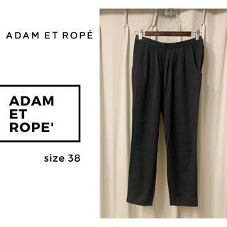 アダムエロぺ(Adam et Rope')の美品Adam et Rope フロントタック ギャザーパンツ レディース(クロップドパンツ)