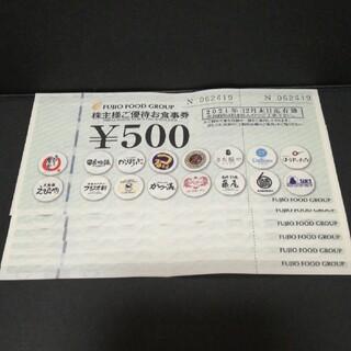 フジオフードシステム 株主優待券 3,000円分 500円×6枚(レストラン/食事券)