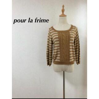 プーラフリーム(pour la frime)のpour la frime アンゴラ混ニット(ニット/セーター)