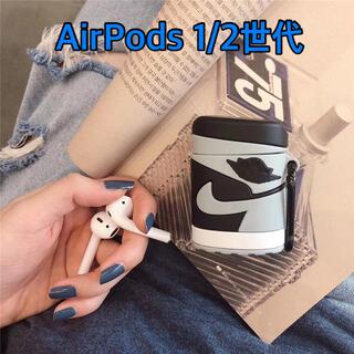 新品 スニーカー型 AirPods1/2世代ケース Air Jordan 黒×G(ヘッドフォン/イヤフォン)
