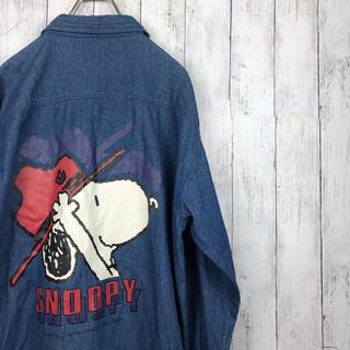 ピーナッツ(PEANUTS)のスヌーピー ピーナッツ キャラシャツ プリント デニムシャツ インディゴ 90s(シャツ)
