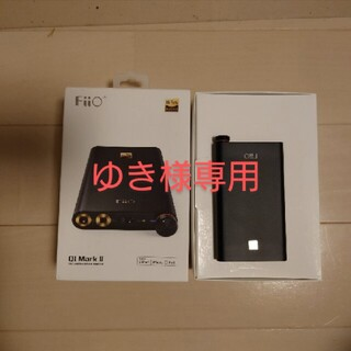Fiio Q1 Mark2 WMポートケーブル付き(アンプ)