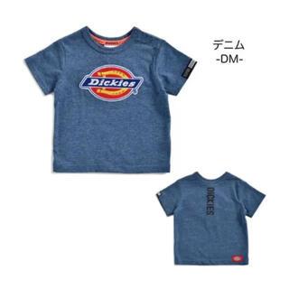 Dickies Tシャツ ロゴ インディゴブルー 140cm