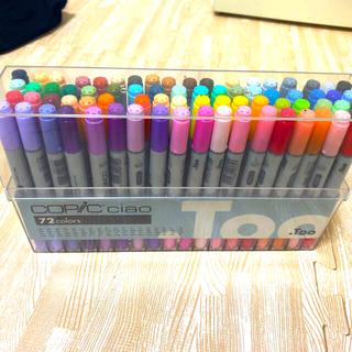 コピック チャオ 72色(カラーペン/コピック)