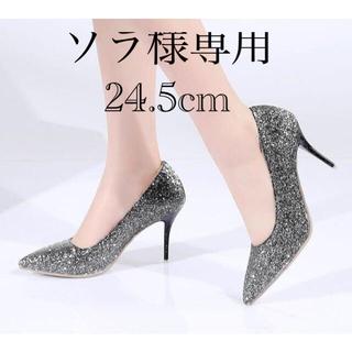 新品 キラキラ ハイヒール パンプス グリッター黒 ブラック 22.5cm(ハイヒール/パンプス)