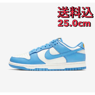 ナイキ(NIKE)のNIKE DUNK LOW Coast UNC 25.0cm(スニーカー)