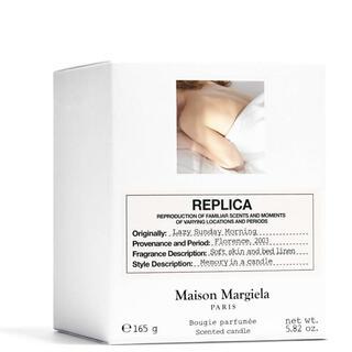 マルタンマルジェラ(Maison Martin Margiela)のマルジェラ♡レイジーサンデーモーニング♡キャンドル(キャンドル)
