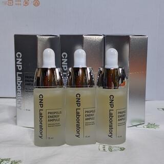 チャアンドパク(CNP)のCNP laboratory プロポリスエナジーアンプルセラム 15ml x 3(美容液)